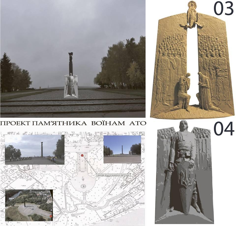 Памятник войнам АТО Житомир 03_04 735