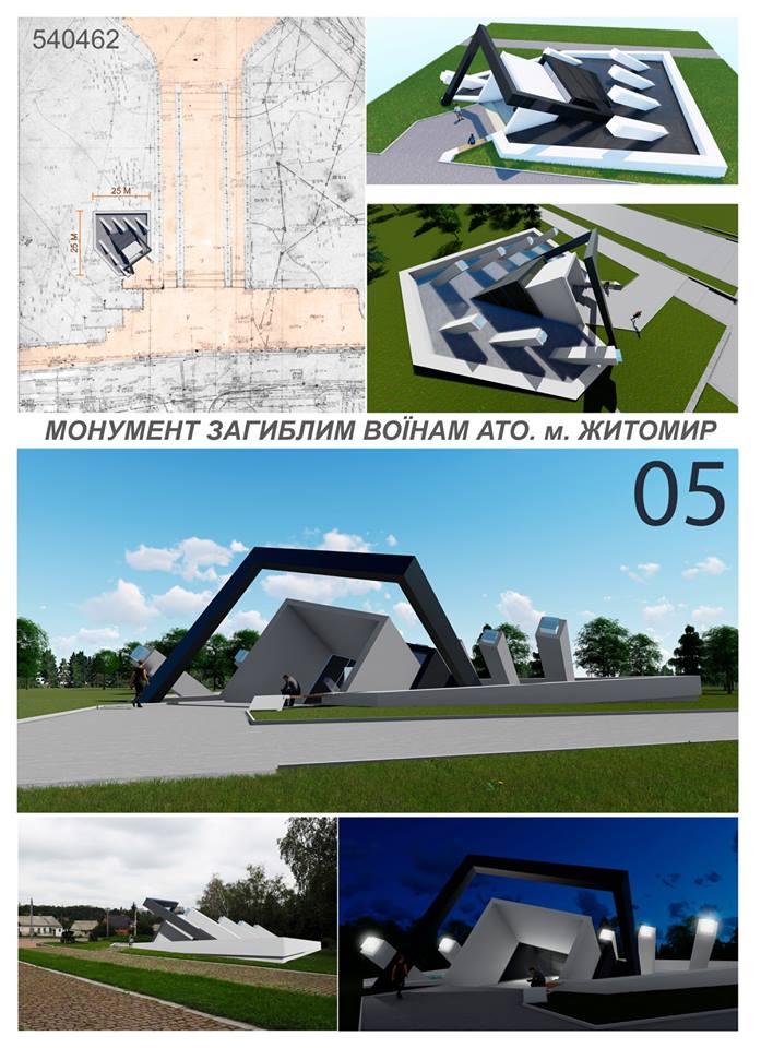 Памятник войнам АТО Житомир 005 960