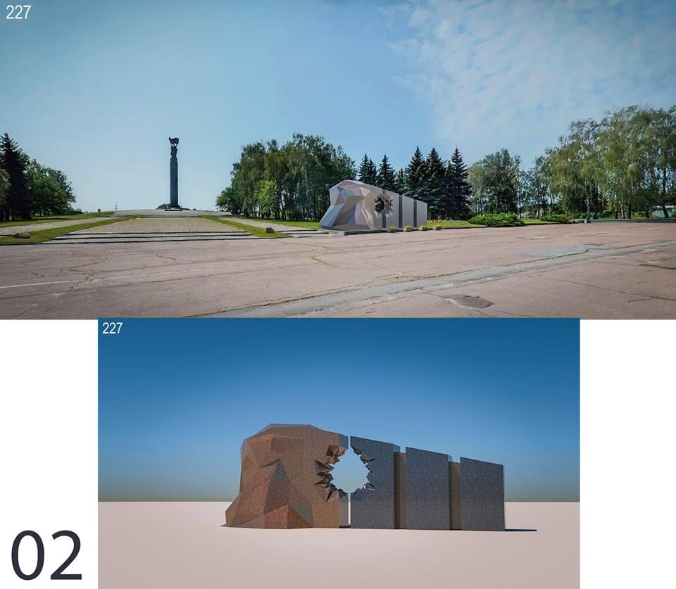 Памятник войнам АТО Житомир 002 670